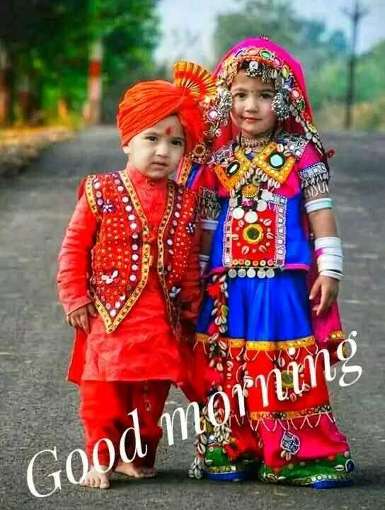 🌄  सुप्रभात - Good mornin - ShareChat