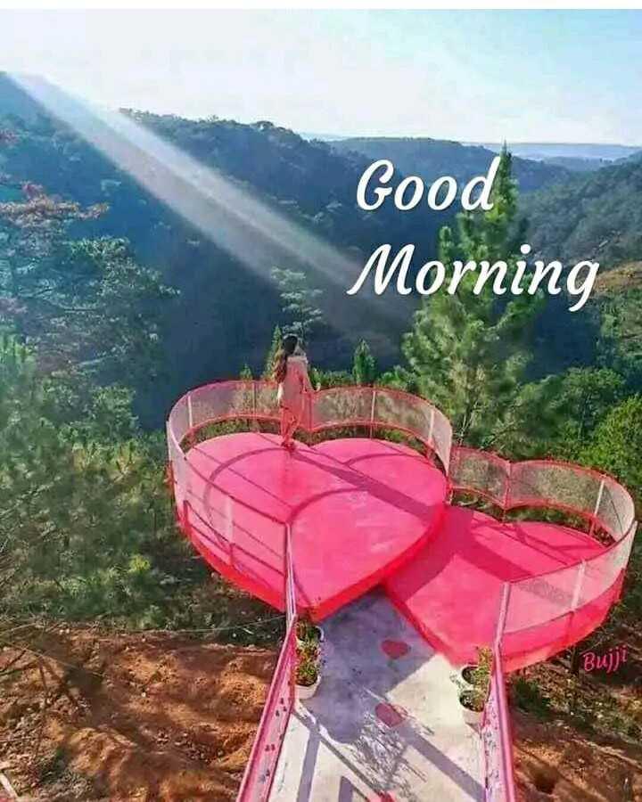 🌄सुप्रभात - Good Morning Вијji - ShareChat