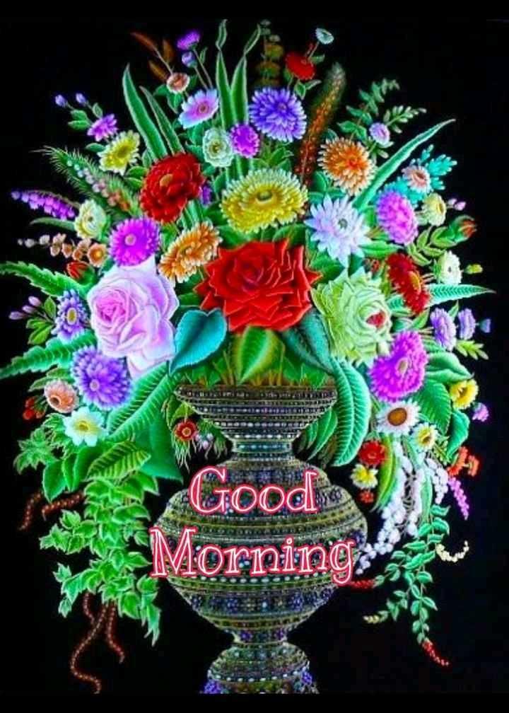 🌞 सुप्रभात 🌞 - Good , Morning - ShareChat