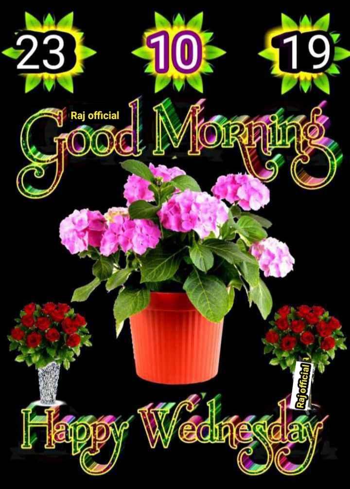 🌞 सुप्रभात 🌞 - 23 D3 19 Raj official lood Mornino Raj official Happy Wedlagada - ShareChat