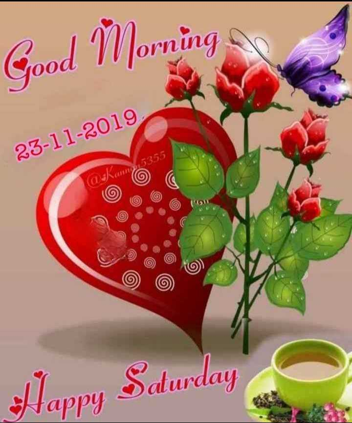 🌄सुप्रभात - Good Morning 46 23 - 11 - 2019 5355 a kam flappy Sdurday - ShareChat