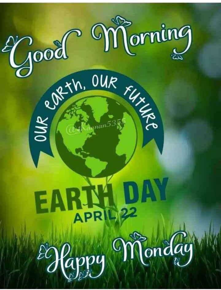 🌄  सुप्रभात - Good Morning earth OUR e FUTURE EARTH DAY APRIL 22 Happy Monday - ShareChat