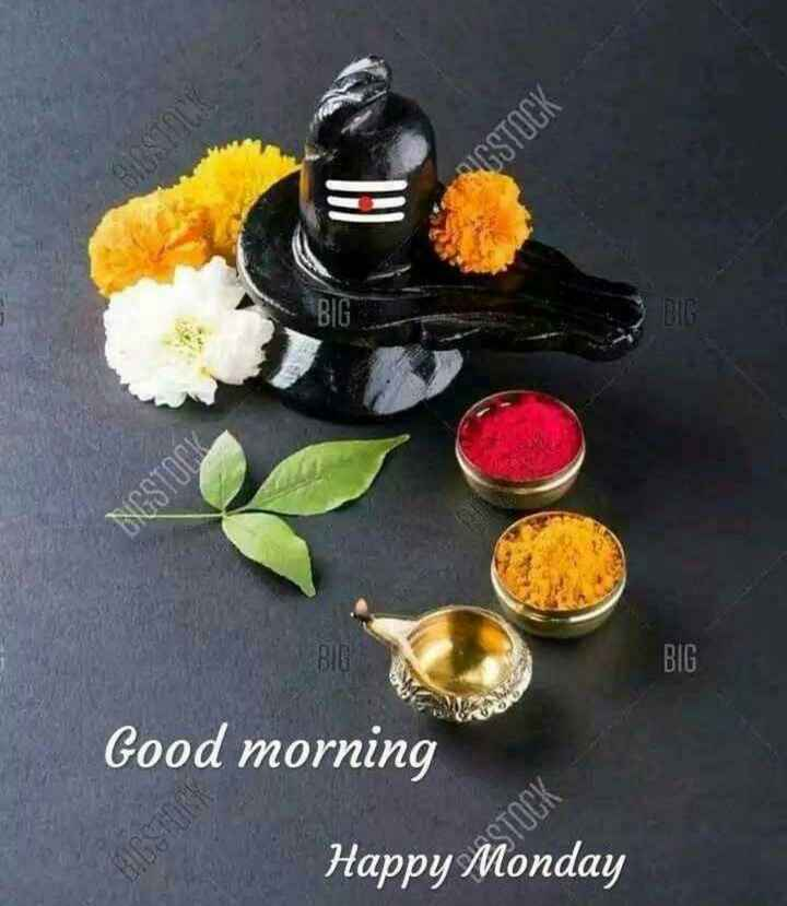 🌄सुप्रभात - ISTOCK BIG I Good morning Happy Monday - ShareChat