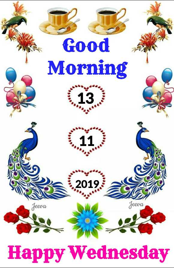 🌄  सुप्रभात - TE TE Good Morning ( 13 ) 2019 . as Jeeva Jeeva Happy Wednesday - ShareChat