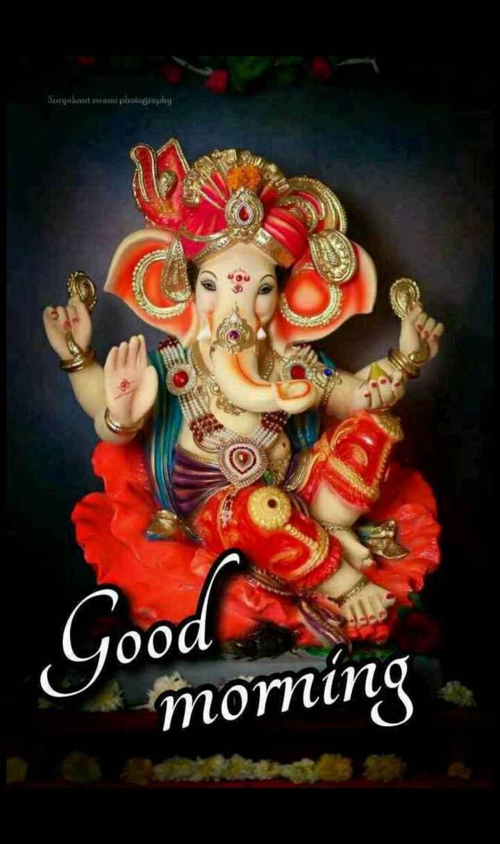 🌄सुप्रभात - Suryakout swami photogtaphy Good morning - ShareChat