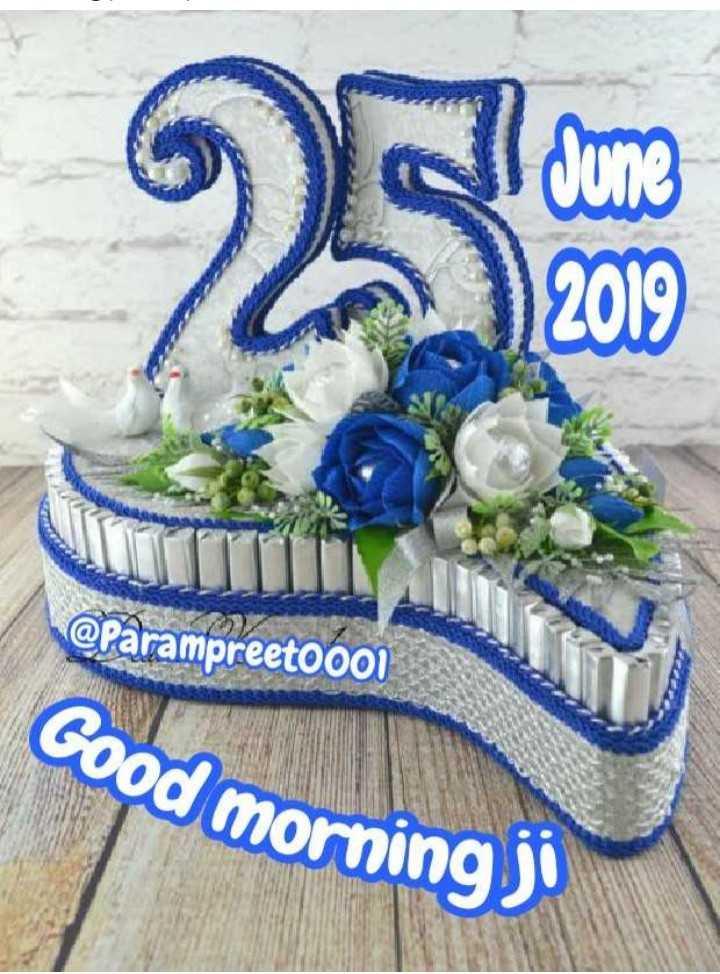 🌄सुप्रभात - @ parampreetoooi Good morning jo - ShareChat