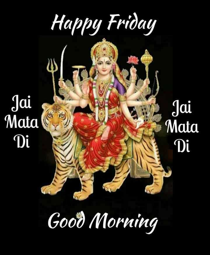 🌄सुप्रभात - Happy Friday Jai Mata ) I Jai 27 Mata Di Di Good Morning - ShareChat