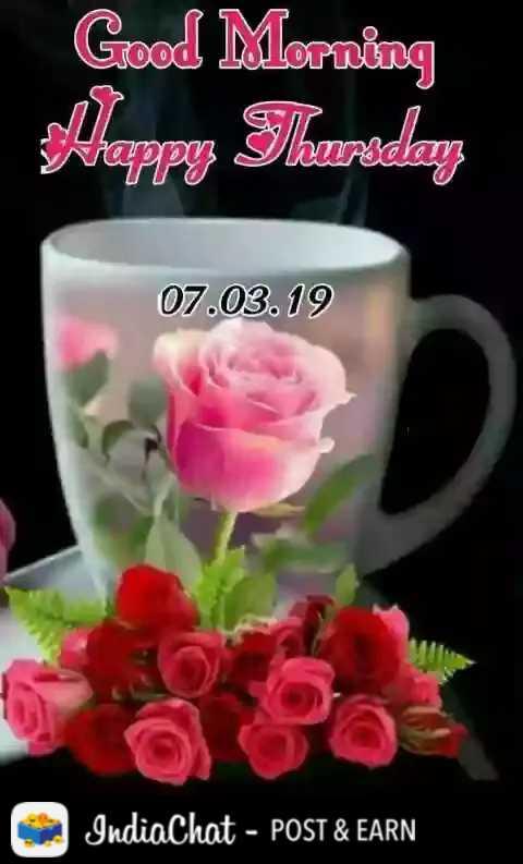 🌄  सुप्रभात - Good Morning Happy Shweden am 07 . 03 . 19 IndiaChat - POST & EARN - ShareChat