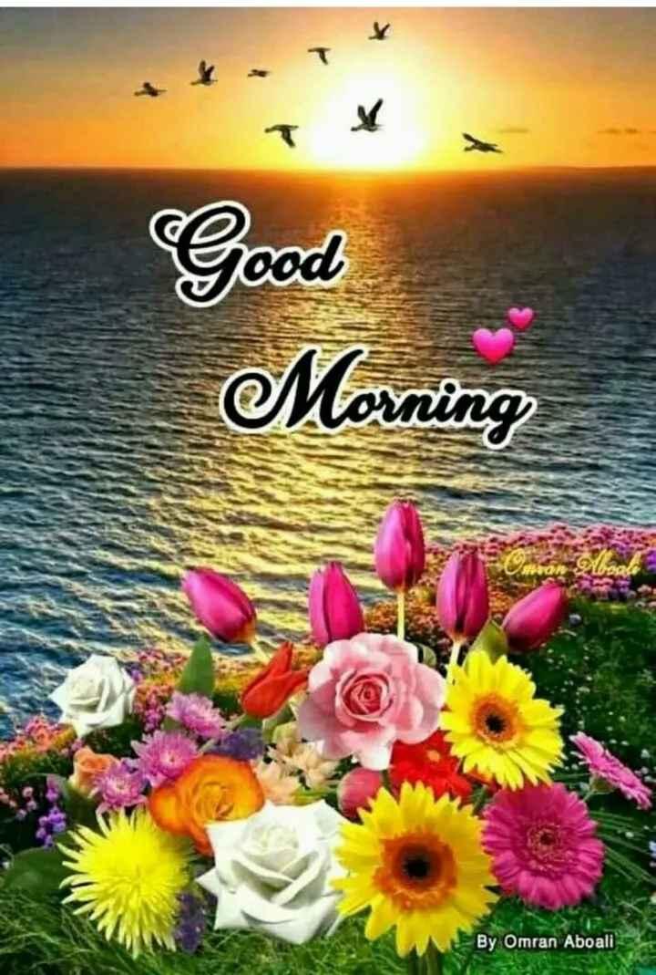 🌄सुप्रभात - Good Morning By Omran Aboali - ShareChat