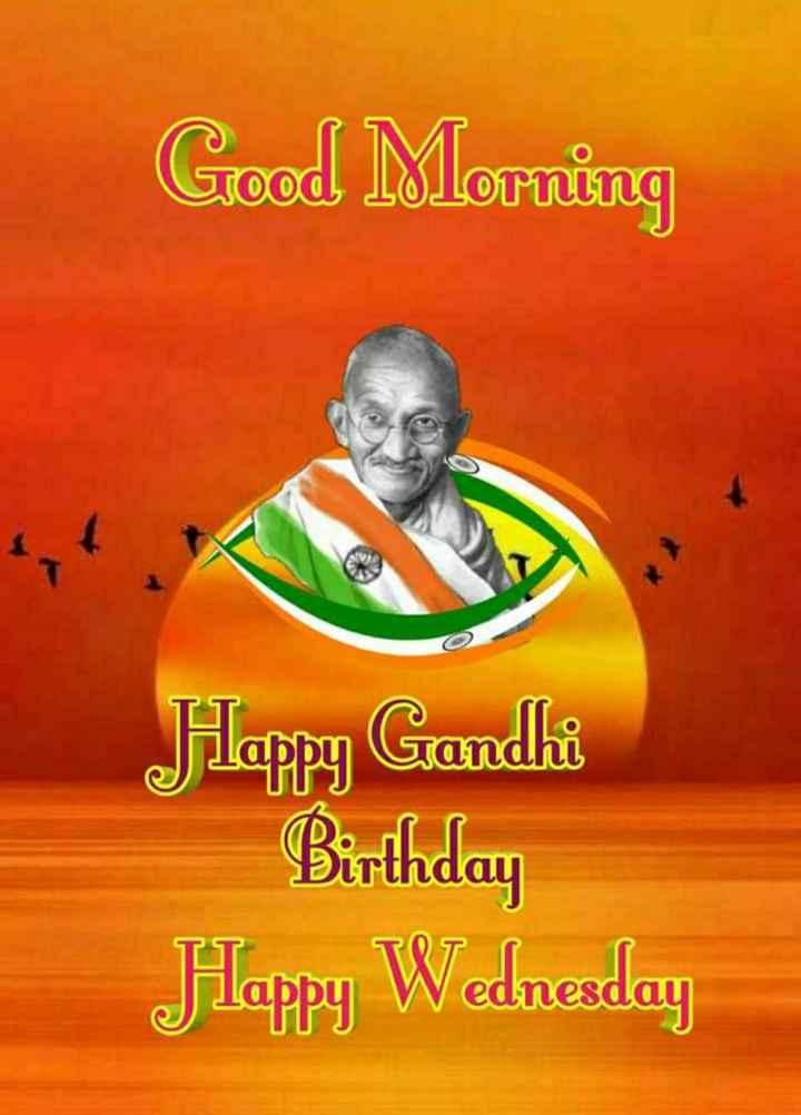 🌄सुप्रभात - Good Morning Happy Gandhi Birthday Happy Wednesday - ShareChat