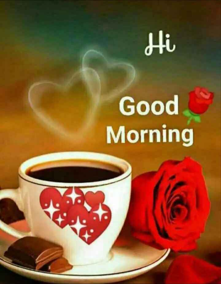 🌄  सुप्रभात - Hi Good Morning - ShareChat