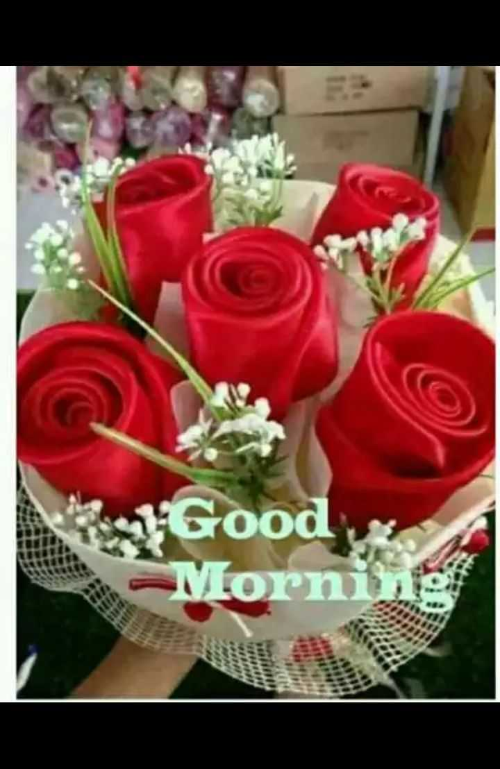 🌄सुप्रभात - Good - Morning - ShareChat