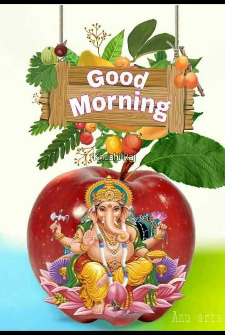 🌞 सुप्रभात 🌞 - Good Morning khushi Raj Anu arts - ShareChat
