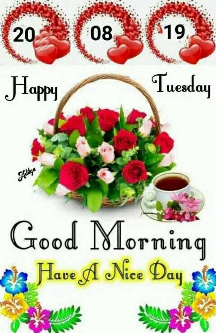 🌞सुप्रभात🌞 - Happy Tuesday Aditya Good Morning 3 Have A Nice Day - ShareChat