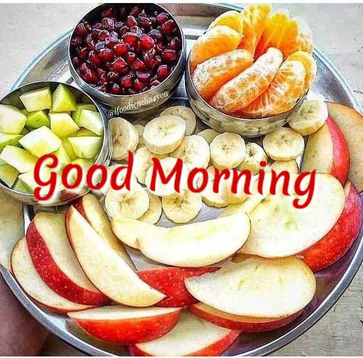 ⛱सुबह का नाश्ता - @ ifoodicnehavou Good Morning - ShareChat