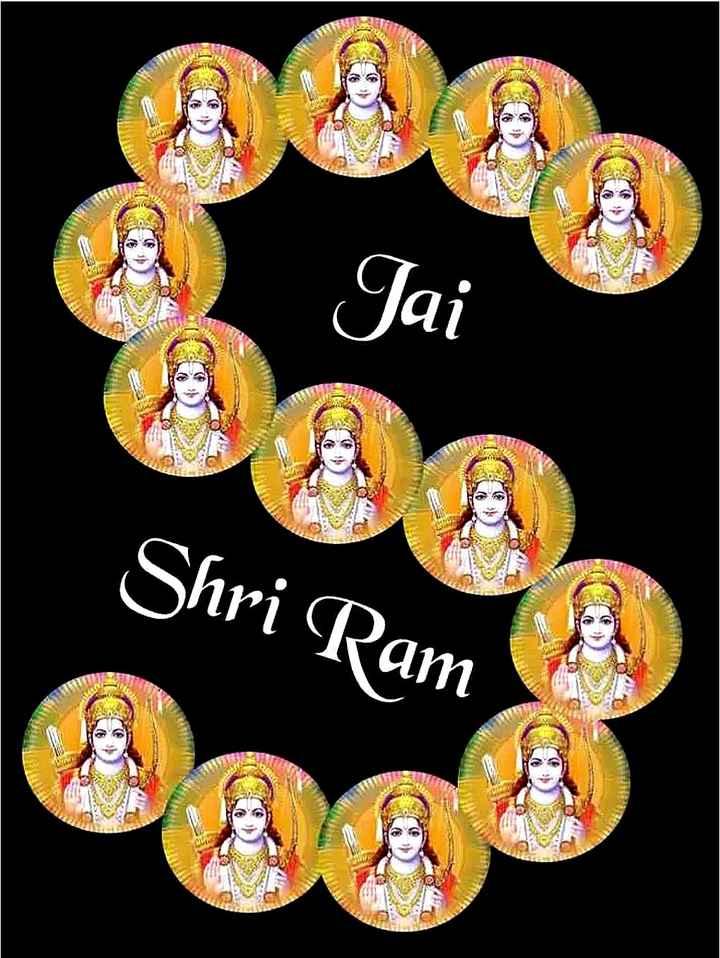 🌞सुबह की पूजा - Jai Shri Ram - ShareChat