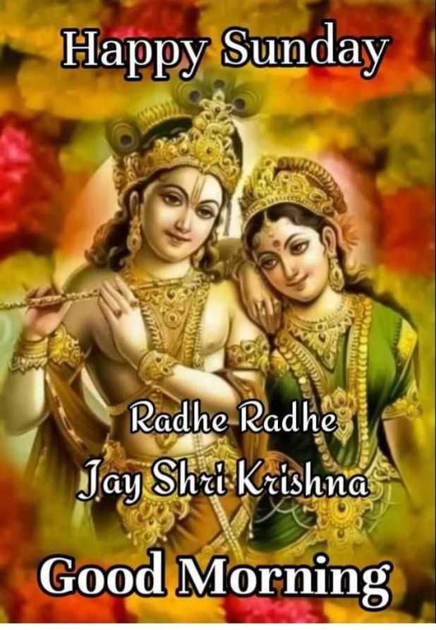 🌞सुबह की पूजा - Happy Sunday Radhe Radhe Jay Shri Krishna Good Morning - ShareChat