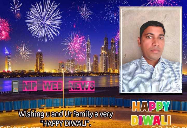 👍 सुरक्षित दीपावली - NIP WEB NEVIS Wishing vand ur family a very HAPPY DIWALI . HAPPY DIWALI - ShareChat