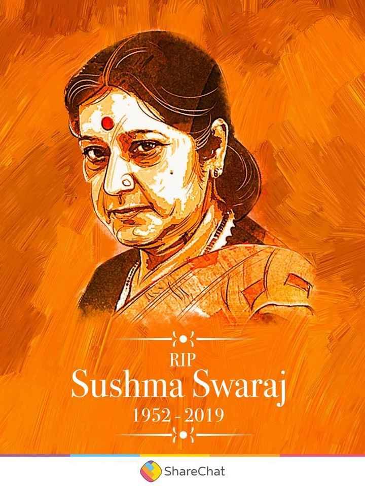 📰 सुषमा स्वराज का निधन - RIP Sushma Swaraj 1952 - 2019 - - ShareChat - ShareChat