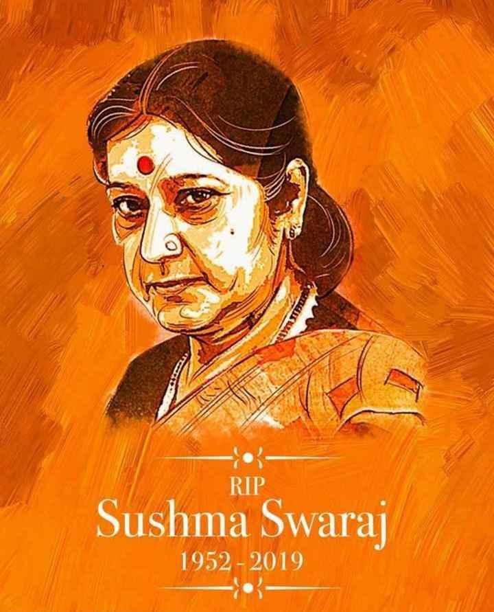 📰 सुषमा स्वराज का निधन - TIBLES RIP Sushma Swaraj 1952 - 2019 - ShareChat