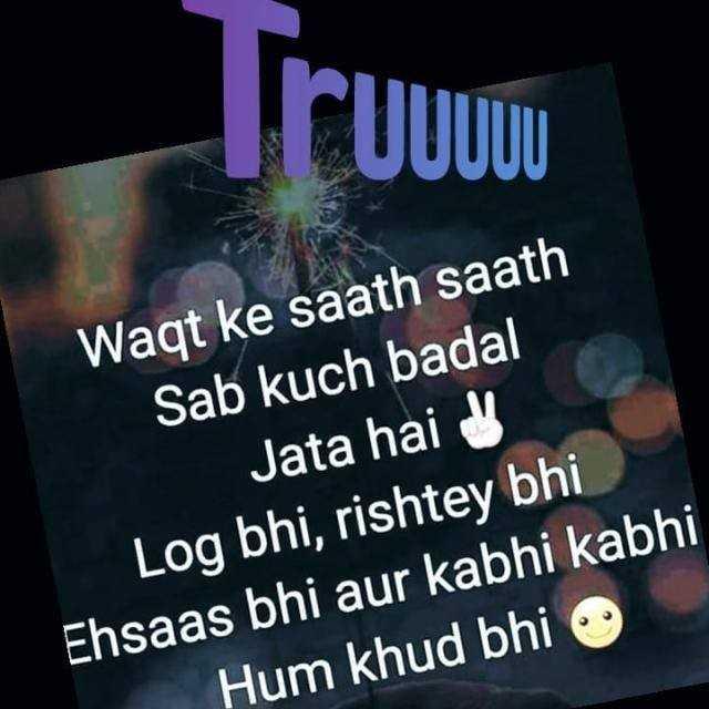 👌👌सूतरी बात और सोच - ruuuuu Waqt ke saath saath Sab badal Jata hai Log bhi , rishtey bhi Ehsaas bhi aur kabhi kabhi Hum khud bhi - ShareChat
