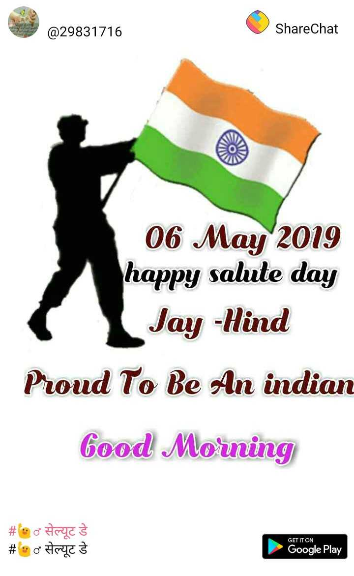 🇮🇳सॅलूट डे - @ 29831716 ShareChat 06 May 2019 happy salute day Jay - Hind Proud To Be An indian Good Morning # loo Feyes # od Hryc s GET IT ON Google Play - ShareChat