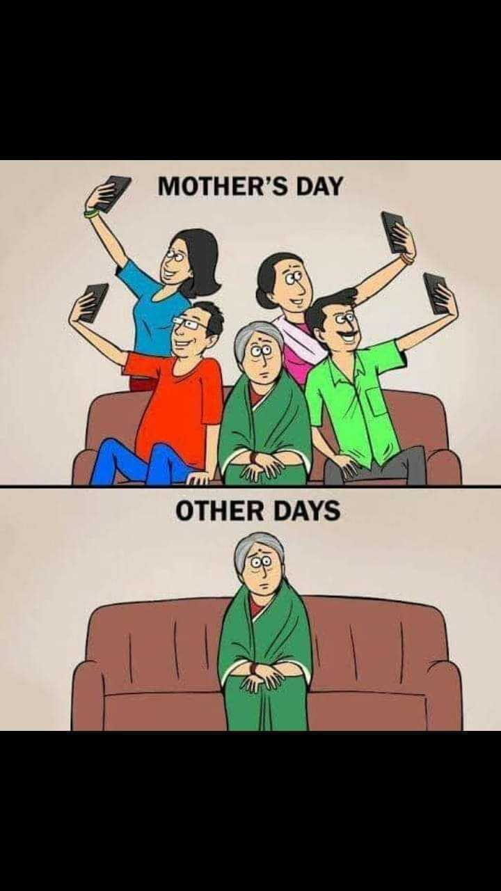 🤳 सेल्फी विथ माँ - MOTHER ' S DAY Miru OTHER DAYS - ShareChat