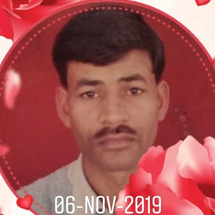 🤳 सेल्फी विद तिरंगा - 06 - NOV - 2019 - ShareChat