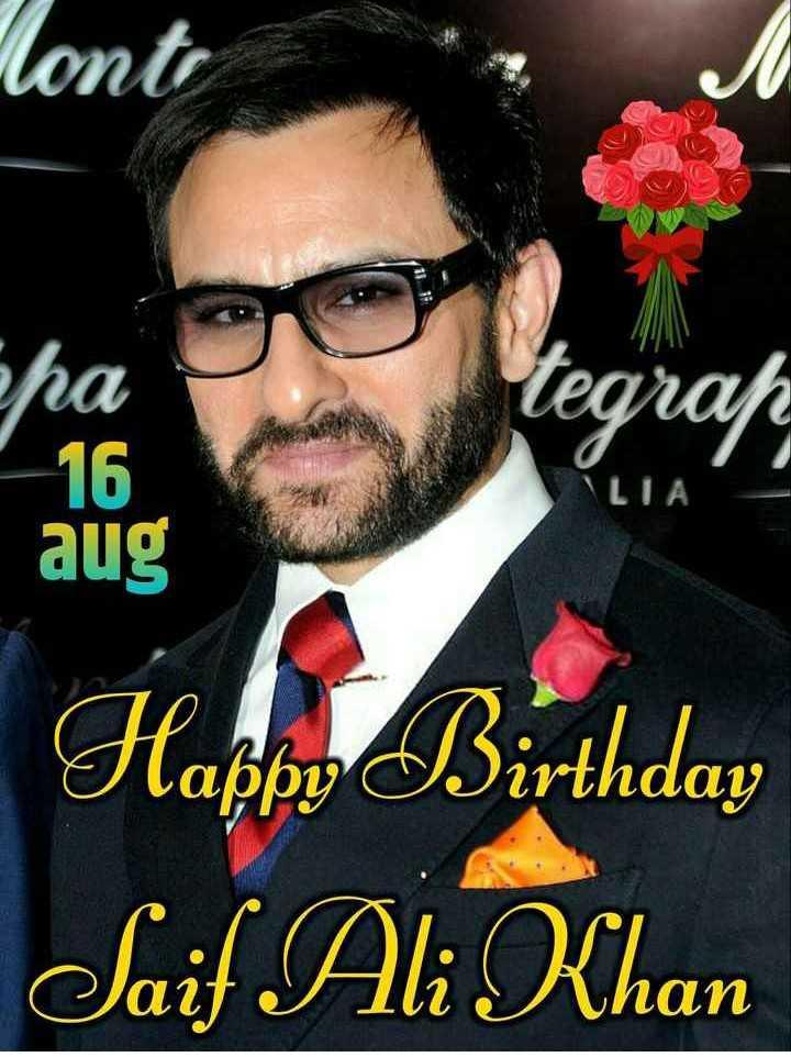 🎂सैफ अली खान बर्थडे - Monte Epa 16 aug presentan Tegrap Happy Birthday Saif Ali Khan - ShareChat