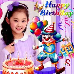 🎂 सोनल चौहान बर्थडे - Happy Birthday TMA - ShareChat
