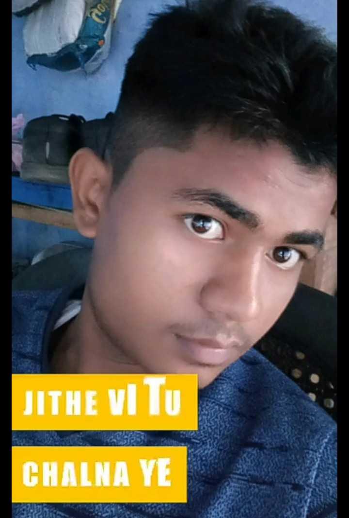 🎥 स्लो मोशन वीडियो - JITHE VI TU CHALNA YE - ShareChat