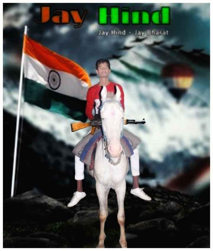 स्वतंत्रता दिवस 2019 - Jay Hind Jay Hind - Jay Bharat - ShareChat