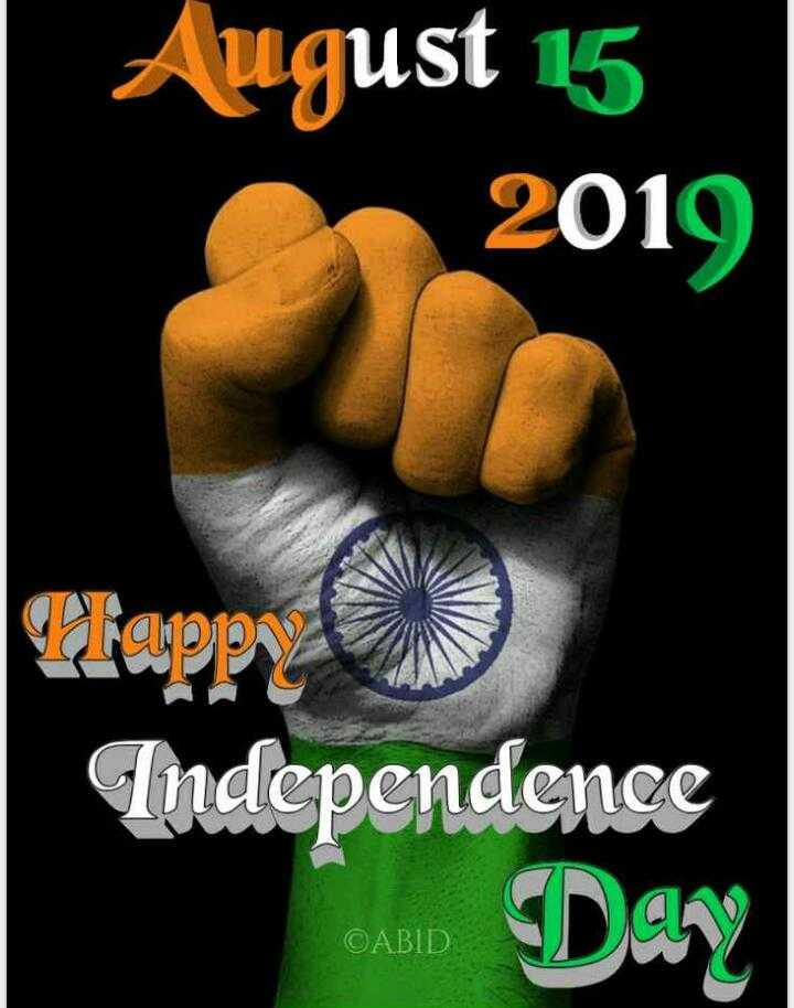 🇮🇳 स्वातंत्र्य दिवस शुभेच्छा - August 15 2019 rappy Independence QAND Day ©ABID - ShareChat