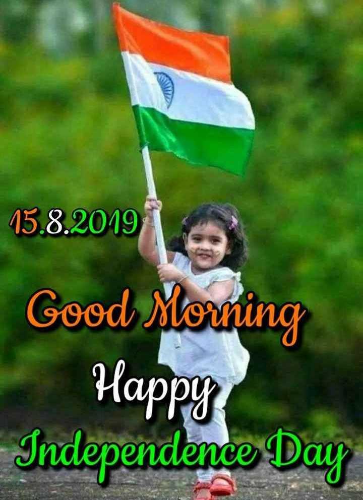 🇮🇳 स्वातंत्र्य दिवस शुभेच्छा - 15 . 8 . 2019 Good Moming Happy Independence Day - ShareChat