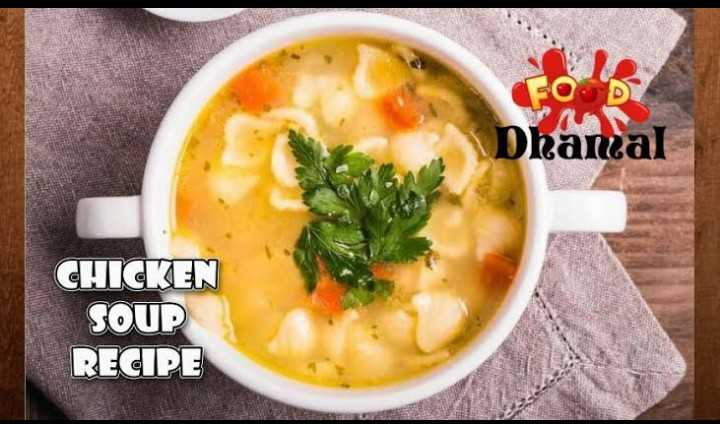 🥣स्वादिष्ट सूप - FOD Dhanal CHICKEN SOUP RECIPE - ShareChat