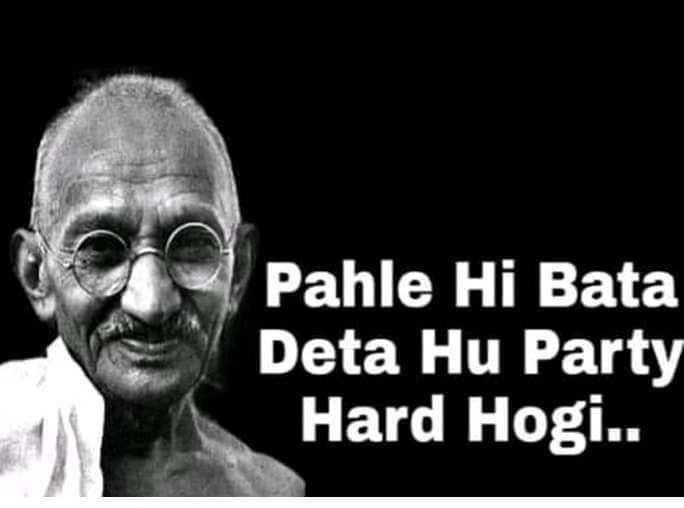 😄 हँसिये और हँसाइये 😃 - Pahle Hi Bata Deta Hu Party Hard Hogi . . - ShareChat