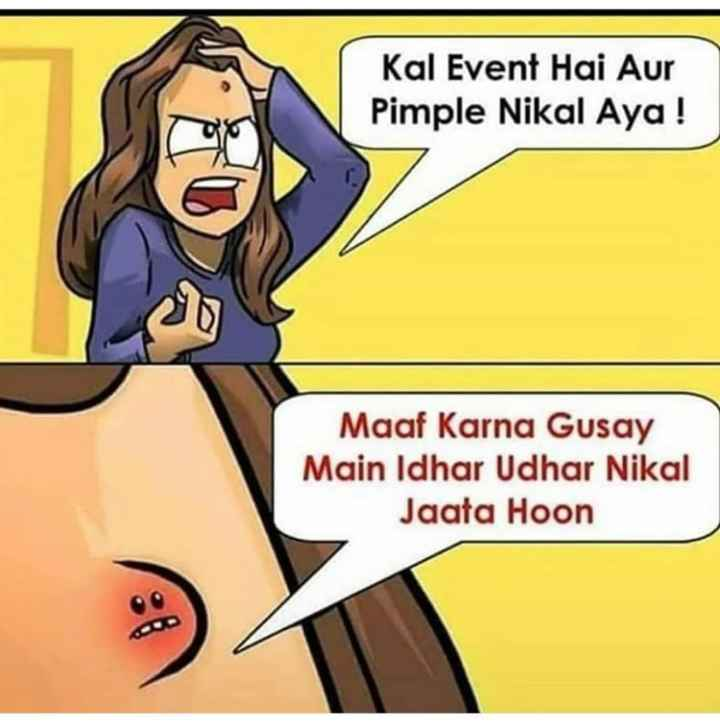 😄 हँसिये और हँसाइये 😃 - Kal Event Hai Aur Pimple Nikal Aya ! Maaf Karna Gusay Main Idhar Udhar Nikal Jaata Hoon - ShareChat