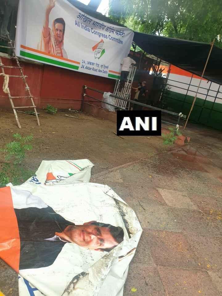 😄 हंसिये और हंसाइए 😃 - आखल भारतीय कांग्रेस कमटी All India Congress Committee 24 , अकबर रोड , नई दिल्ली 24 , Akbar Road , New Delhi ANI - ShareChat