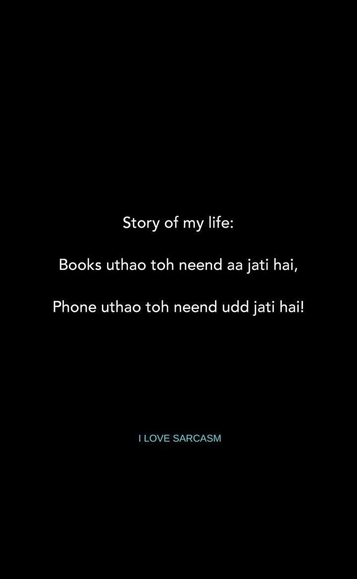 😄 हंसिये और हंसाइए 😃 - Story of my life : Books uthao toh neend aa jati hai , Phone uthao toh neend udd jati hai ! I LOVE SARCASM - ShareChat