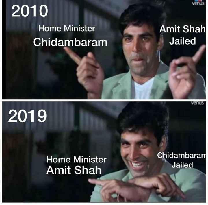😄 हंसिये और हंसाइए 😃 - venus 2010 Home Minister Chidambaram Amit Shah Jailed Venus 2019 Home Minister Amit Shah Chidambaran Jailed - ShareChat