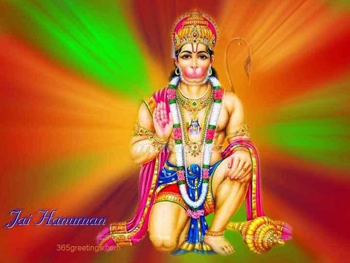 हनुमान जयंती - SC Jai Hanuman 365greetings . com - ShareChat