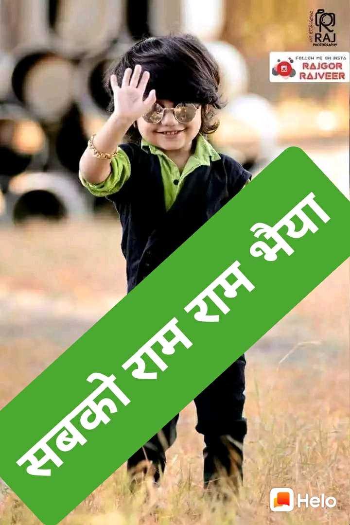 🇮🇳 हमर देशवा महान 🇮🇳 - SRAJ MIOTOWY FOLLOW ME ON INSTA RAJGOR RAJVEER सबको राम राम भैया - ShareChat