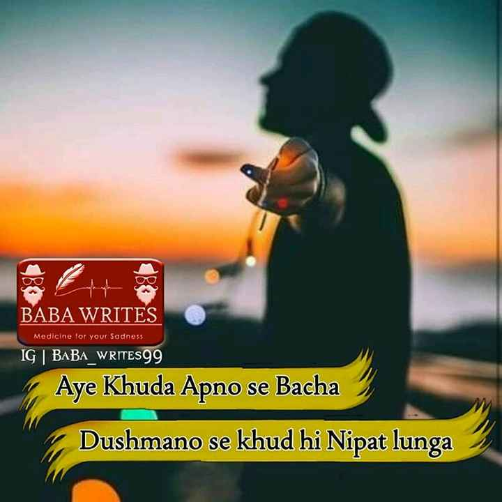 हमार परिवार - BABA WRITES Medicine for your Sadness IG   BABA _ WRITES99 Aye Khuda Apno se Bacha Dushmano se khud hi Nipat lunga - ShareChat