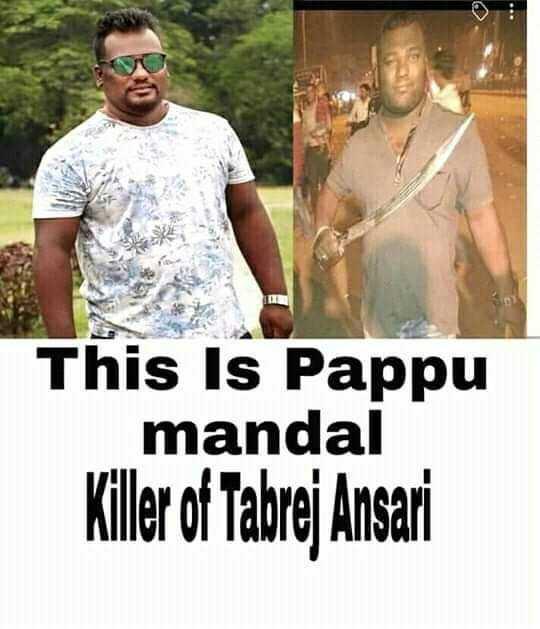 📸 हमार फोटोग्राफी - This Is Pappu mandal Killer of Tabrej Ansari - ShareChat