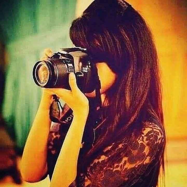 📸 हमार फोटोग्राफी - ShareChat