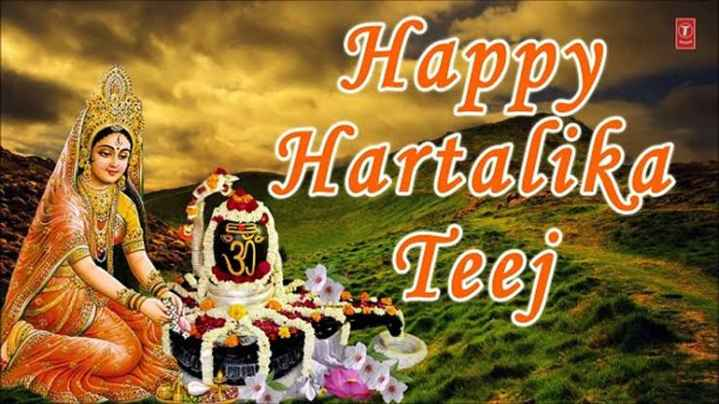 🙏 हरतालिका तीज - Happy Hartalika * Tee tej - ShareChat