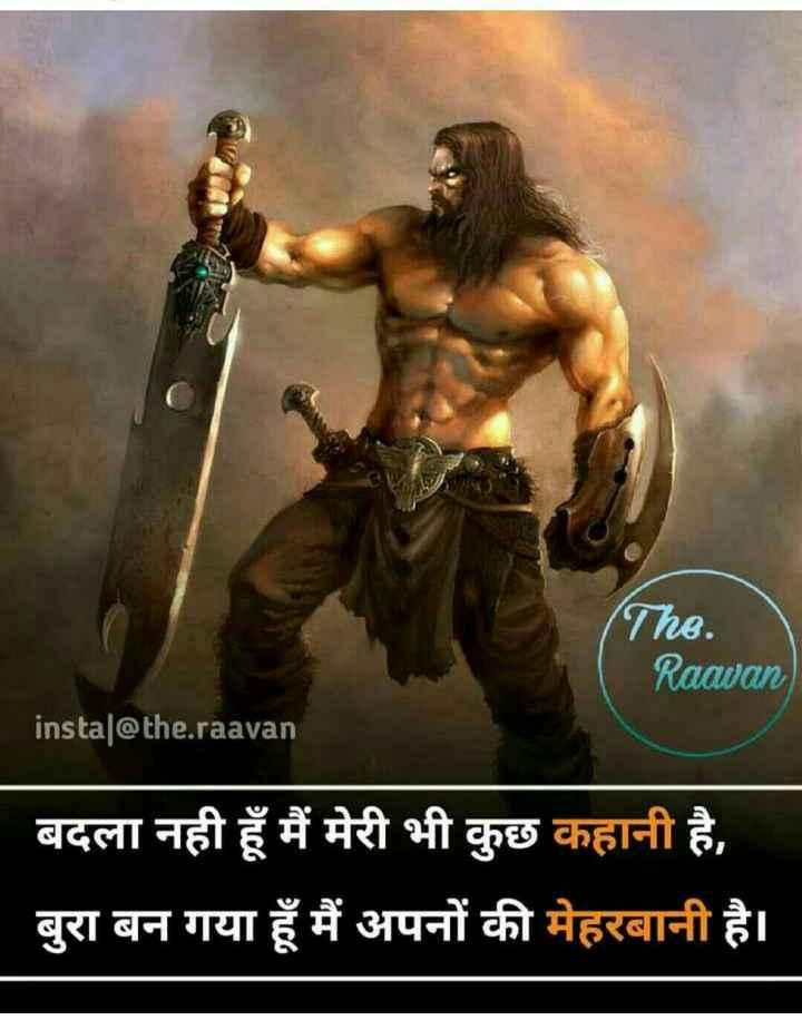 हरयाणवी सुपरस्टार - The . Raavan instal @ the . raavan बदला नही हूँ मैं मेरी भी कुछ कहानी है , बुरा बन गया हूँ मैं अपनों की मेहरबानी है । - ShareChat