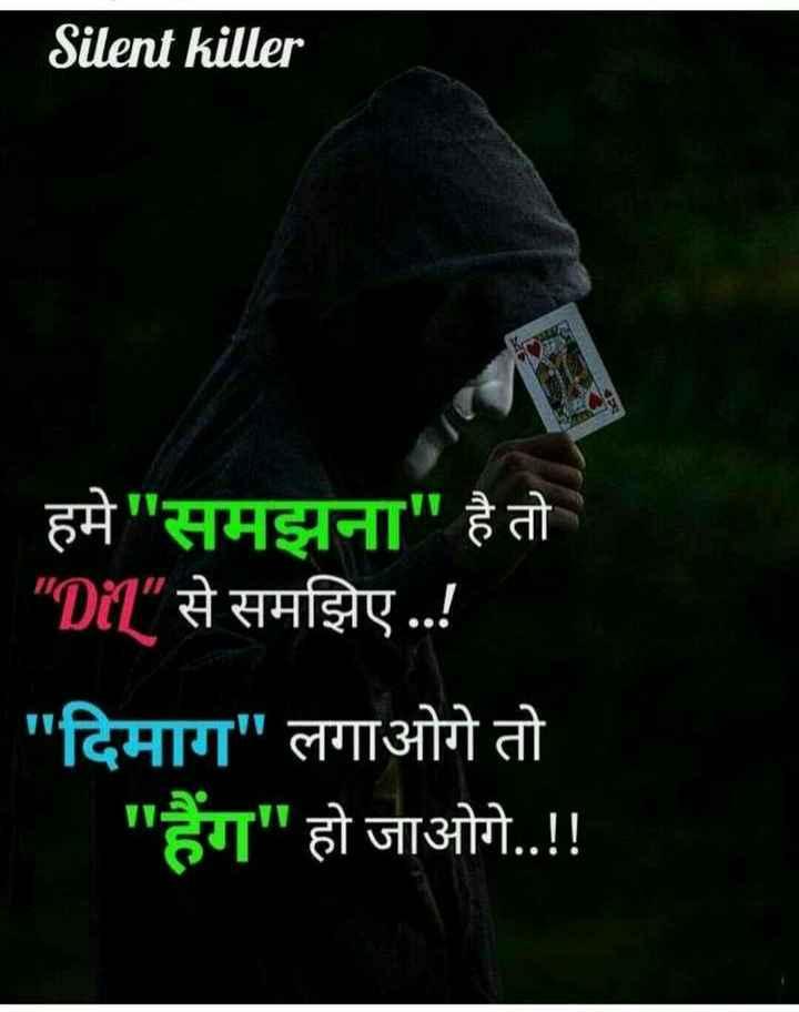 हरयाणवी सुपरस्टार - Silent killer हमे समझना है तो Dr1 से समझिए . . ! दिमाग लगाओगे तो हैंग हो जाओगे . . ! ! - ShareChat