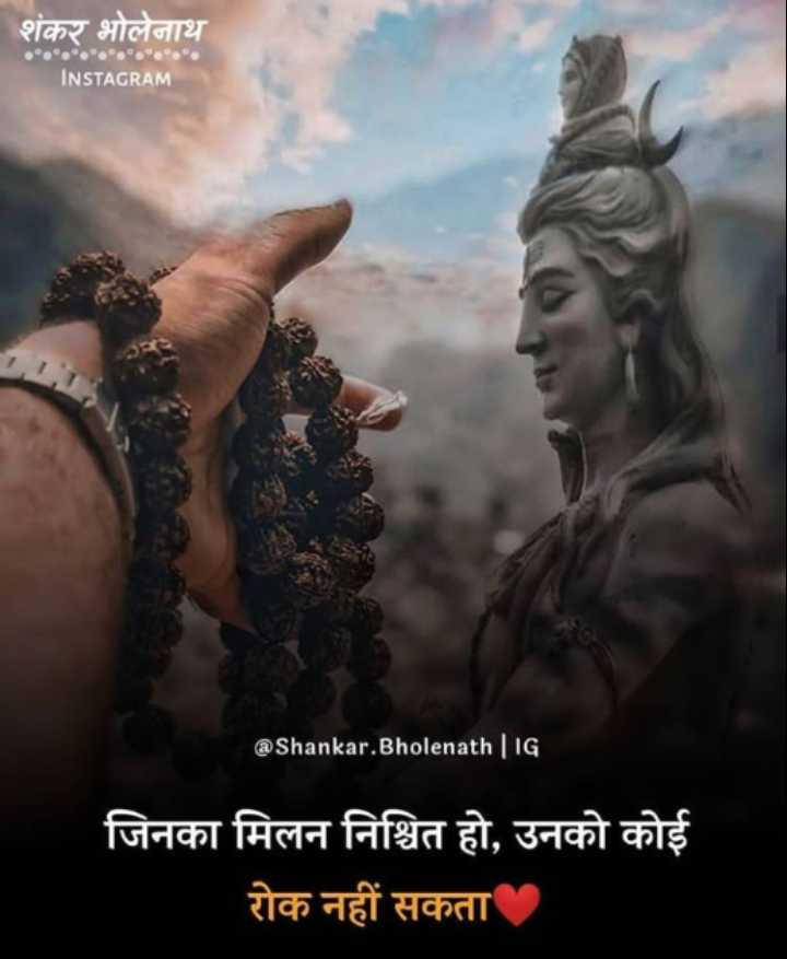 🔱हर हर महादेव - ShareChat