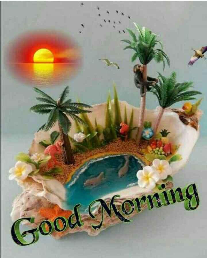 हर हर महादेव - Good Morning - ShareChat